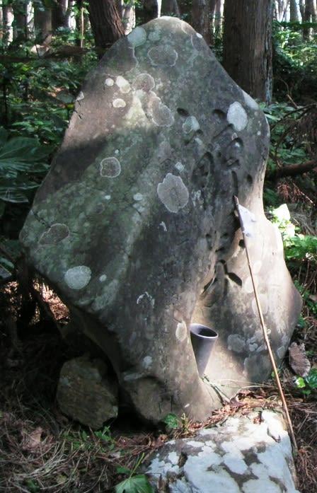 唐桑半島御崎の「鯨塚」と、古代文字の塚 - 昔に出会う旅