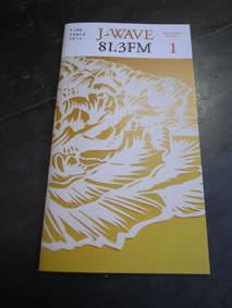 1r0175996