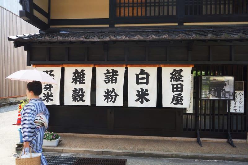 Kanazawa130804