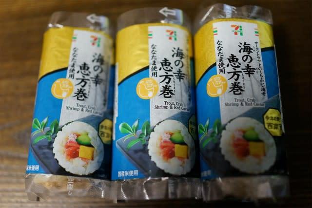 巻き 2021 恵方 三河発・グルメ回転寿司、廻鮮江戸前すし(回転寿司)魚魚丸(ととまる)