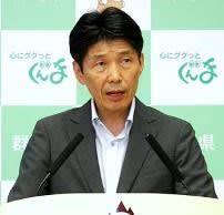 2019 10 04 野生イノシシ2頭「豚コレラ」疑い【保管記事】