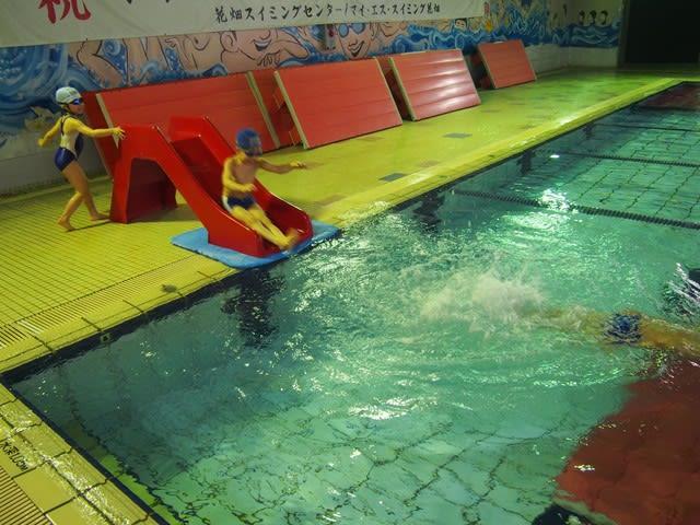 プール遊園地