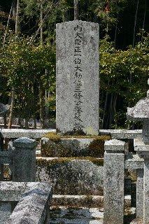 嵯峨野 二尊院 - 史跡訪問の日々