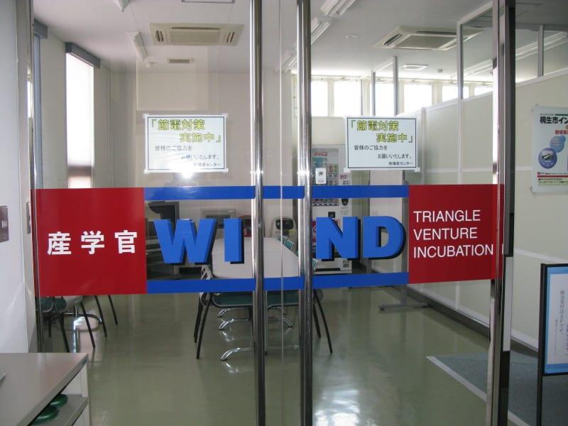ケーイー・ソリューションズ株式会社  岡島芳明 ブログ