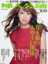 Fujin822