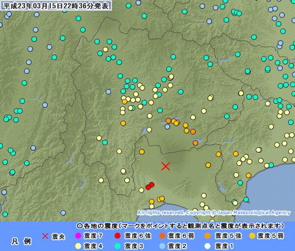 3/15 静岡県東部地震 - 防災 耐...
