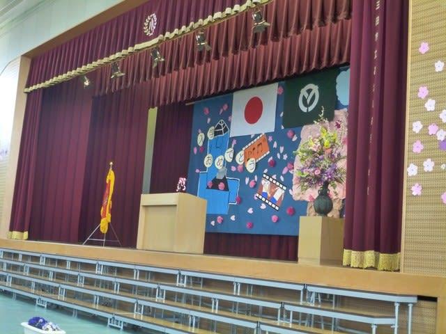 三田市議会議員 田中一良のブログへようこそ!