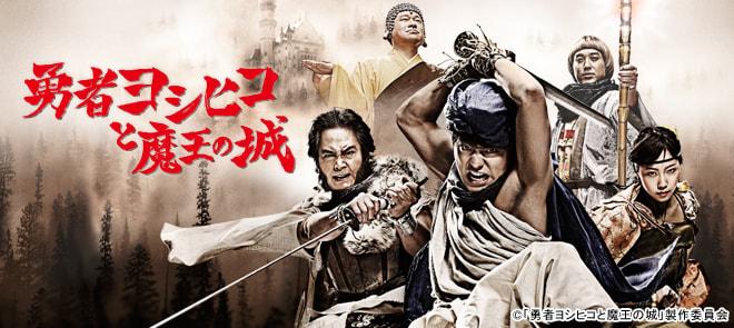 Yoshihikoimg02