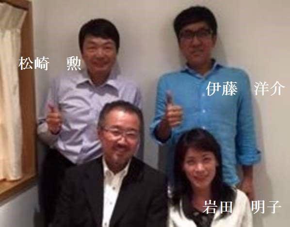 山口 敬之 家族