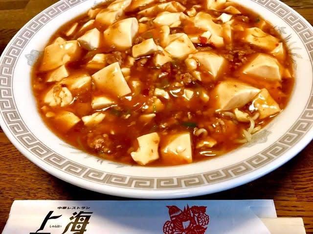 汁なしマーボー麺