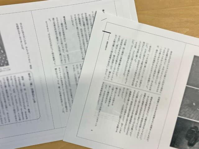ステップ④ 見本紙面の検討
