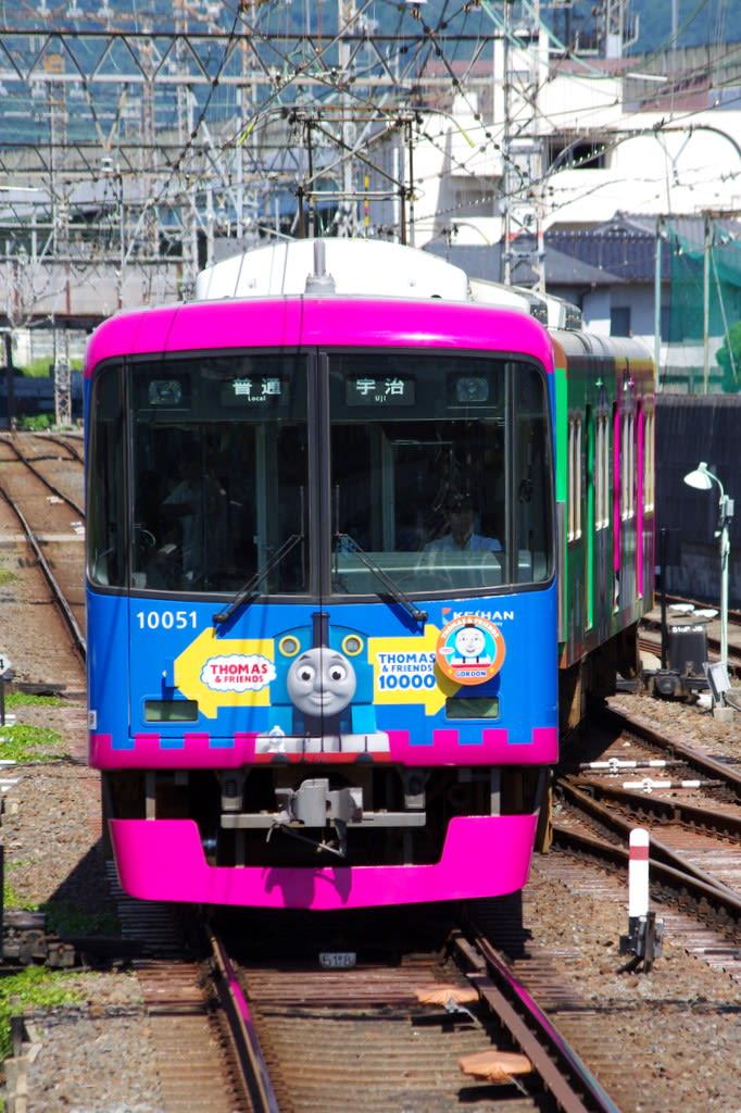京阪「きかんしゃトーマス号」2011