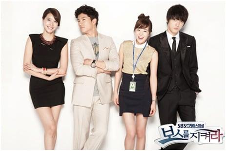 韓国ドラマ、ボスを守れ