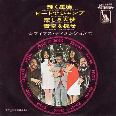 東芝シングル盤 Part-1 - Jahkin...