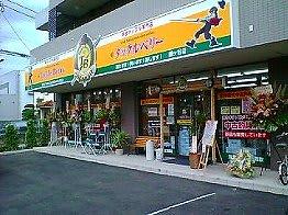 Shop52