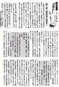 shogimeshi11
