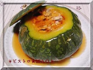 姉 野菜 ミキ