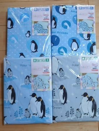 布団カバー各種 - Penguins Parade New Face