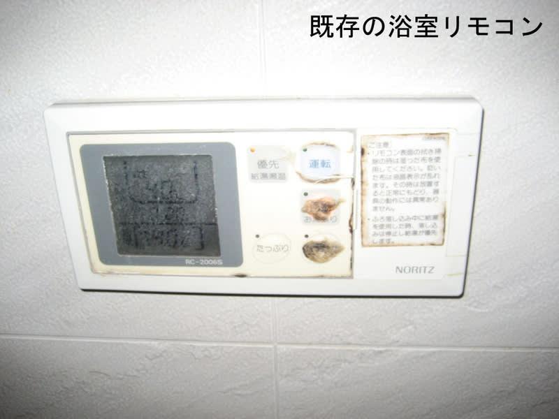 20121221_kyutou05