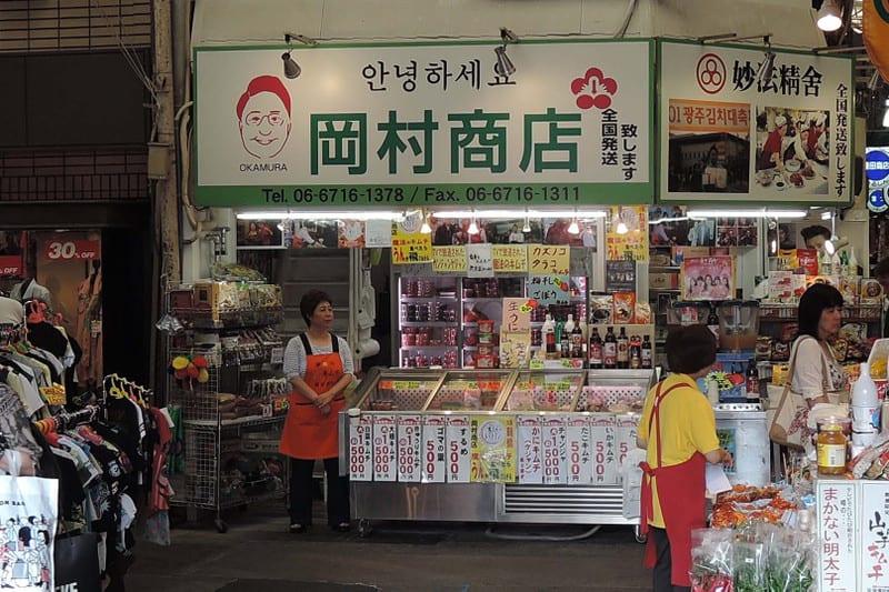 Okamura_store_2
