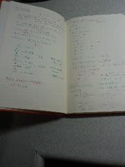 まずノート。その名も整うノートです!