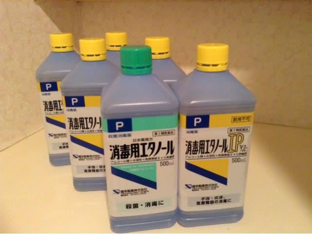 除菌スプレーの作り方まとめ・手作り除菌スプレー …