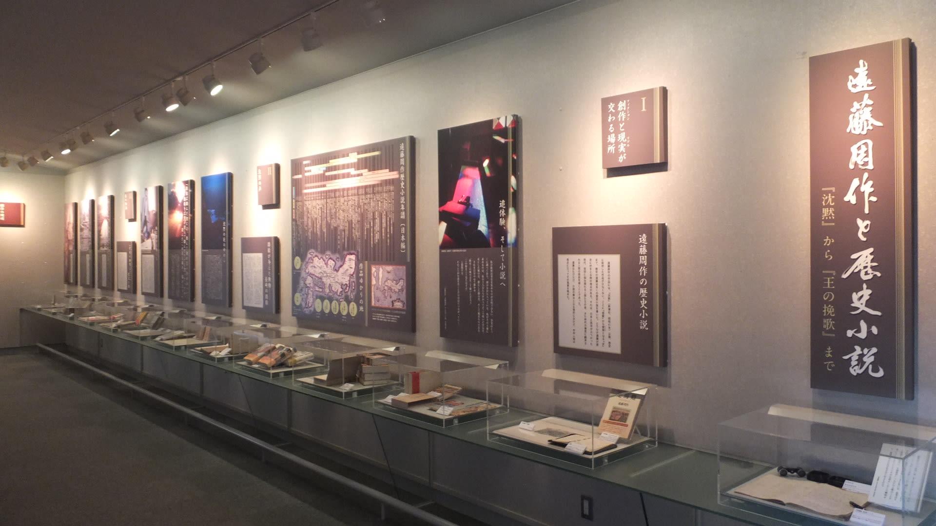 タマちゃんの旅ブログ