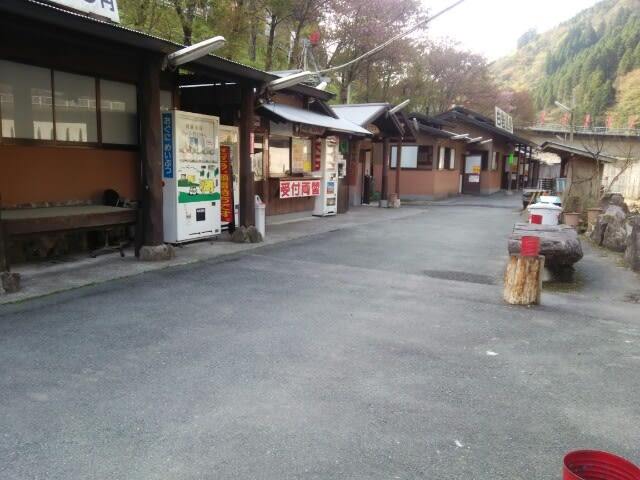 杖立 白岩温泉 in 熊本・小国町 ...