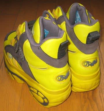 Yellow_gray_rear