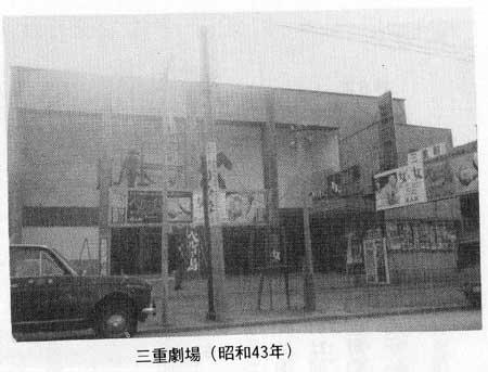 津 映画館