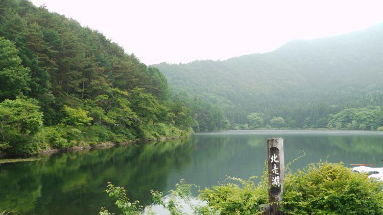 北竜湖から小菅神社へ - ぐーち...