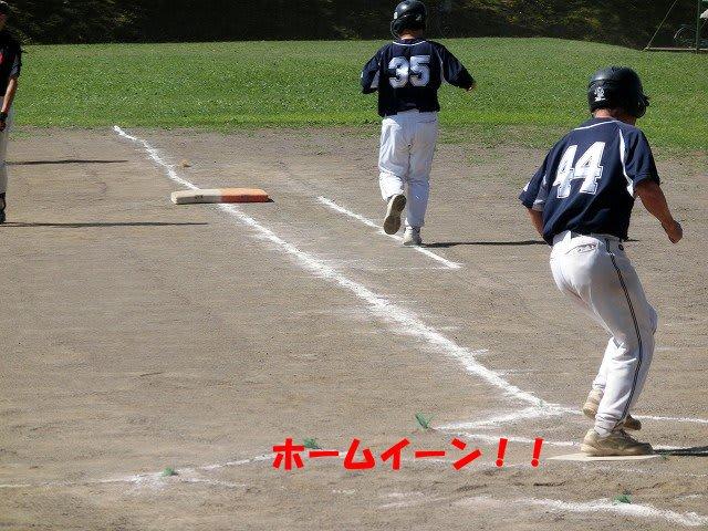 甲子園戦績   センバツ-第91回選抜高校野球(甲子 …