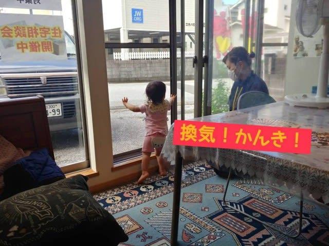 コロナ対策に換気をしています。 | 高知市で月々三万円で新築建てるならサンブランドハウス