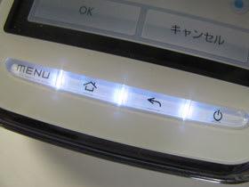 SH-03の着信ランプ:プリズム