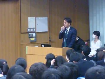 租税教室」兵庫県立武庫荘総合高...