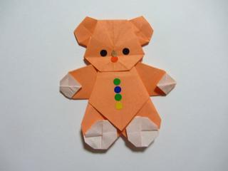 クマ 折り紙 おうちで折り紙 簡単で可愛く作れる「クマ」の折り方です!