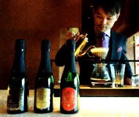 最高品質の焙煎豆をシャンパンボトルにつけて販売「グラン クリュ カフェ ギンザ」