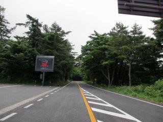 環状道路1