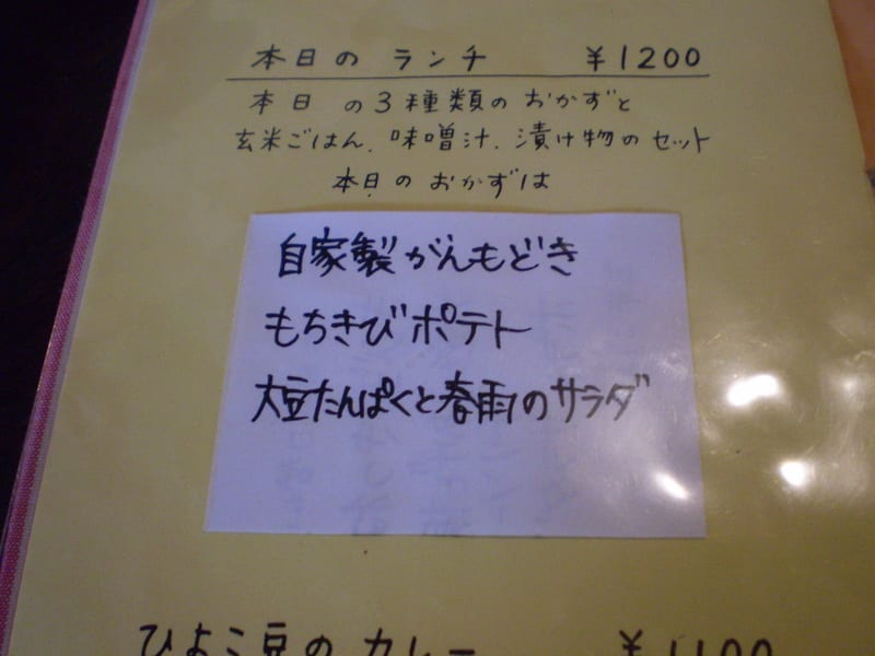 20070101_04
