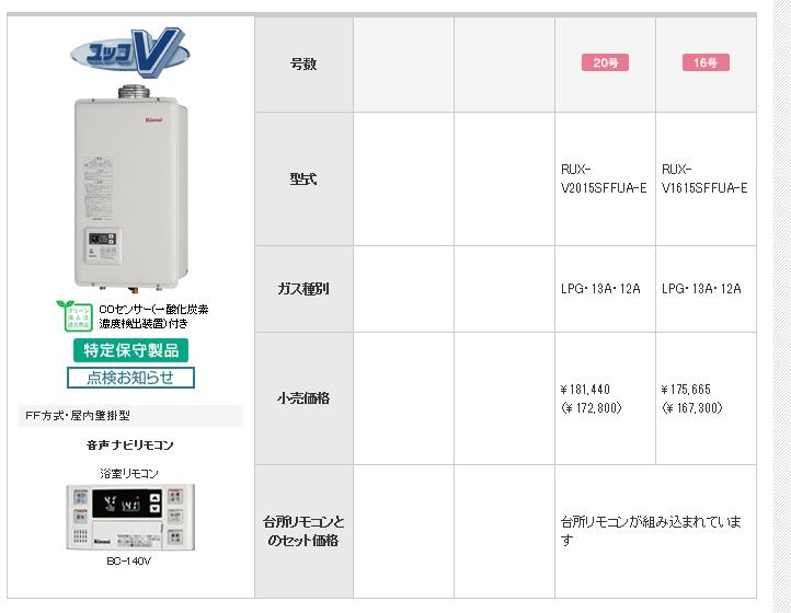 20120809_kyutou15