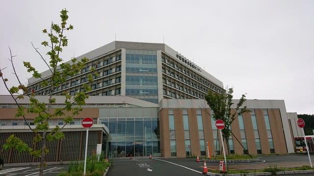 中東 遠 総合 医療 センター