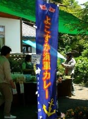 第202回 小栗上野介・小栗祭り。...