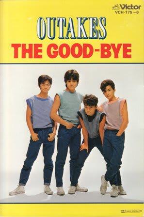 ザ・グッバイ(The Good-Bye) カ...