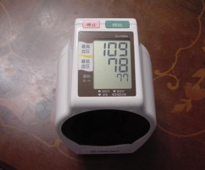 血圧計の画像