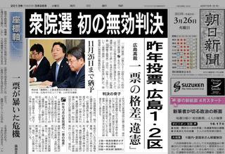 宮崎信行 旧「国会傍聴記」政治ジャーナリスト ブログ