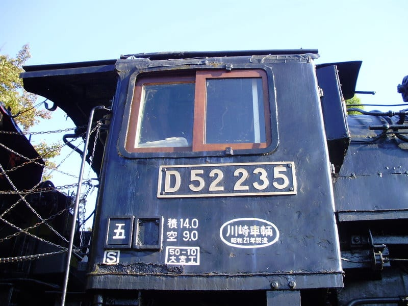 201011053_8