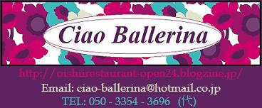 Ciao_ballerina34