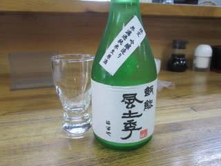 https://blogimg.goo.ne.jp/user_image/76/b6/2ef7821477e146acf41f2f696ea999da.jpg