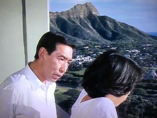 ハワイの風に吹かれて