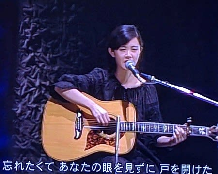 工藤 静香 フェア ミュージック